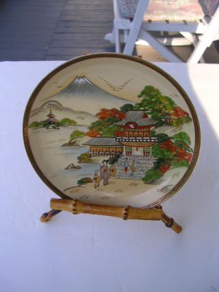 Japanese Old,  6 Hand Painted Plates,  6 3/8