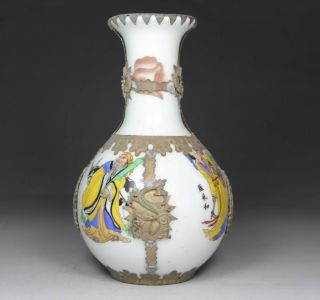 Chinese Handwork Painting Dragon Phoenix Old Porcelain Vase photo