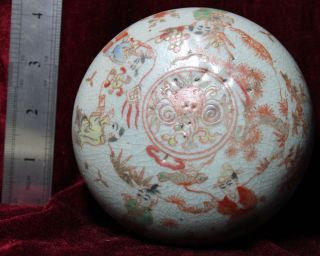 Chinese Handwork Painting Old Porcelain Boxes photo