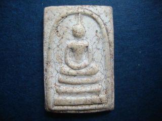 Thai Amulet Buddha Phra Somdej Pendant Powder Bangkok Lucky Amulets photo