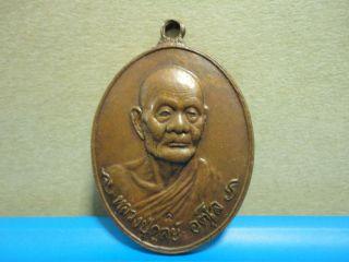 Lp Dun Buddha Statue Good Luck Safe Charm Thai Amulet Pendant photo