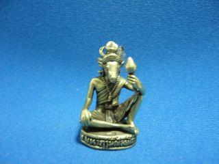 Rusri Nawua Healthy Knowledge Lucky Charm Thai Amulet photo