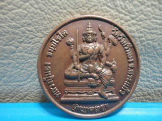 Brahma Creator Hindu Prosperity Lucky Charm Thai Amulet Pendant photo