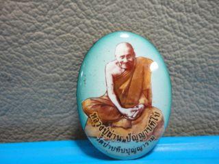 Lp Phan Buddha Statue Good Luck Safe Charm Thai Amulet photo
