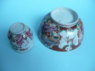 18th Century Chinese Porcelain Bowl & Cup A/f. . . . . . . . . . . . . . . . . . . . . . . . . . .  Ref.  3716 photo