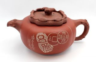 Rare Large Early 20th C.  Chinese Yixing Zisha Persimmon Tea Pot Teapot Marked photo