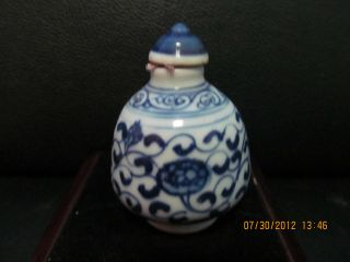 Fine Chinese Snuff Bottle Unique Style On Sale photo