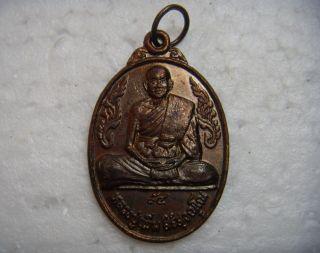 Lp.  Puem Wat Nhong Phai & Phra Pikanesuan ' S Pendant photo