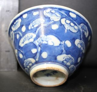Chinese Exiguous Bowls photo