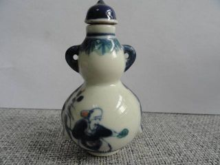 Porcelain Snuff Bottle Cucurbit Shape The Old Man 04 photo