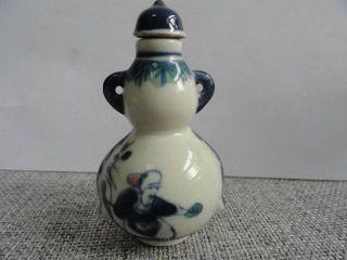 Porcelain Snuff Bottle Cucurbit Shape The Old Man 04 photo