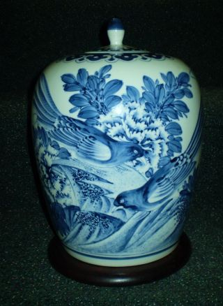 Antique Hand - Painted Blue And White Porcelaintample Jar photo
