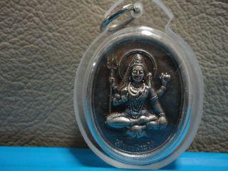 Shiva Back Uma Davi Destroyer Powerful Lucky Hindu Charm Thai Amulet Pendant photo