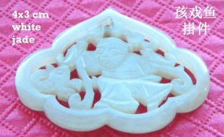 Antique China Hetian White Jade Carved Child Paly Fish Pendant photo
