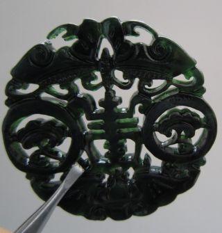 Chinese Carved Hetian Black Green Jade Pendant 009 photo