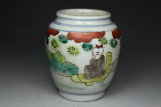 Chinese Old Porcelain Handwork Painting Favorite Pot photo