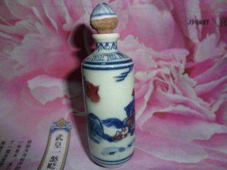 Snuff Bottle Porcelain Blue And White Chinese Ancient Unique 18 photo