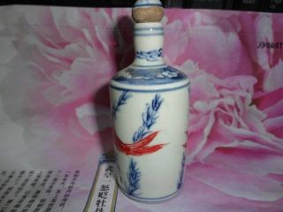 Snuff Bottle Porcelain Blue And White Chinese Ancient Unique 20 photo