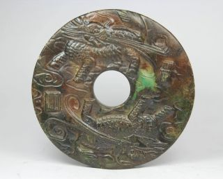 Chinese Handwork Carving Dragon Old Jade Pendant  Bi photo