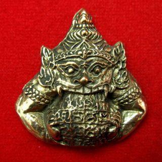 Rahu Om Moon Wat Suthat Hindu Wealth Thai Amulet photo