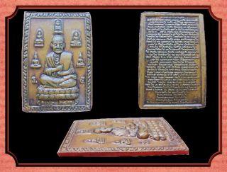 Thai Amulet Buddha Phra Somdej Toh Coins Rare Bangkok Lucky Amulets Holy photo