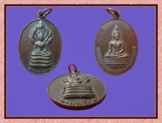 Thai Amulet Buddha Lp Kesorn Pendant Coins Rare Bangkok Lucky Amulets Holy photo