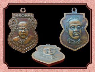 Thai Amulet Buddha Phra Palud Bunjong Coins Pendant Bangkok Lucky Amulets Holy photo