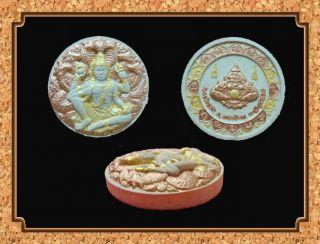 Thai Amulet Buddha Jatucam Powder Dragon Rare Bangkok Lucky Amulets Holy photo