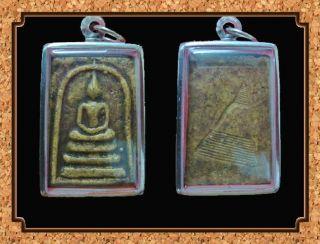 Thai Amulet Buddha Phra Somdej Pendant Powder Bangkok Lucky Amulets Holy Old photo