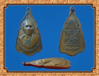 Thai Amulet Buddha Lp Thanit Pendant Coins Rare Bangkok Lucky Amulets Holy photo