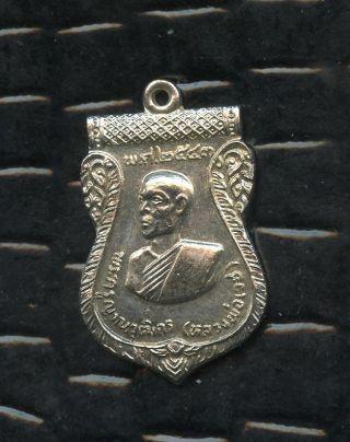 Lp.  Wet,  Wat Hantra,  Thai Amulet Buddha,  Pendant,  Ancient,  Coins photo