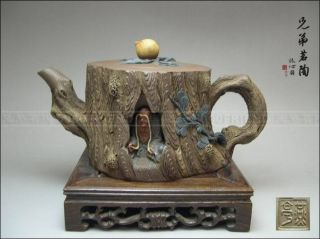 5000friend - So Wonderful Yixing Zisha Pottery Old Teapot photo