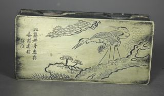 Chinese Old Copper Handwork Crane Jewel Box photo