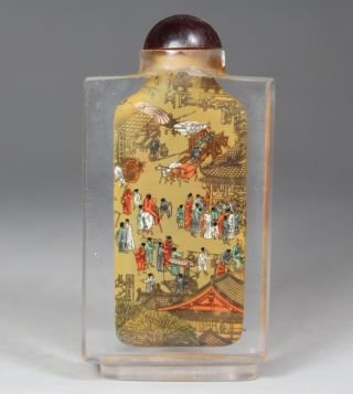 Chinese Handwork Painting Bazaar Old Glass Inside Snuff Bottle photo