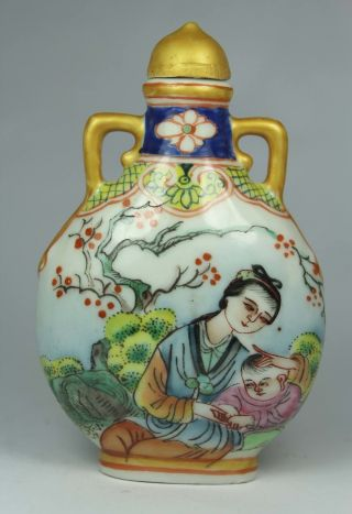 Chinese Old Porcelain Wonderful Handwork Painting Belle With Kidsnuff Bottle photo