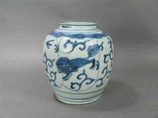 Chinese Ming Period Blue And White Jar With Foo Lions 17th C. photo