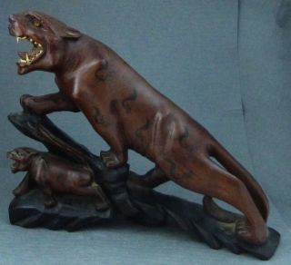 Antique Chinese Rosewood Carving / Sculpture Of Tigers - - Unusual Piece photo