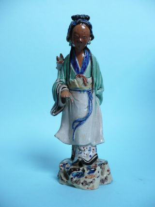 Antique Chinese Figure Woman With Flowers. . . . . . . . . . . . . . . . . . . . . . . . . . . . . . .  Ref.  3704 photo