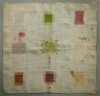 1732 Very Early Colorful Antique Dutch Darning Mending Sampler photo