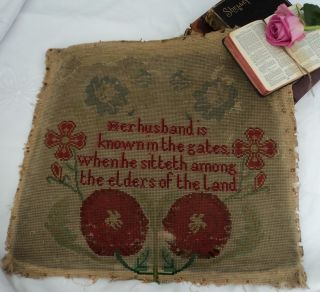 Fabulous Antique Woolwork Needlepoint Large Church Chair Seat Cover Panel photo