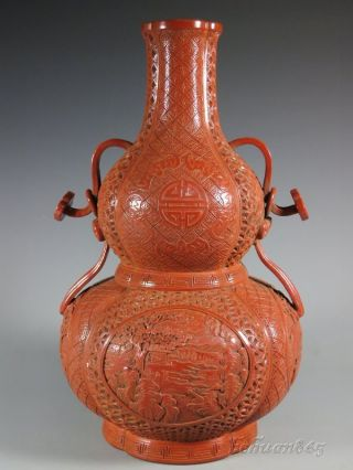 A Stunning Fine Chinese Porcelain Carved Gourd Vase photo