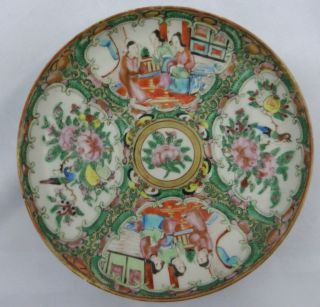 Antique 19th C Chinese Rose Medallion Plate Interior Family Scenes photo