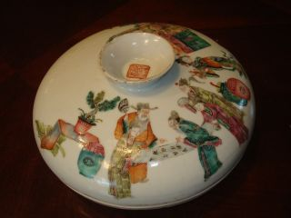 Antique Chinese Famille Rose Cover ' D Bowl 8