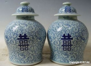 Pair Chinese Blue White Porcelain Ginger Jars 12
