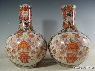 Pair Gilded Imari Porcelain Vases 14