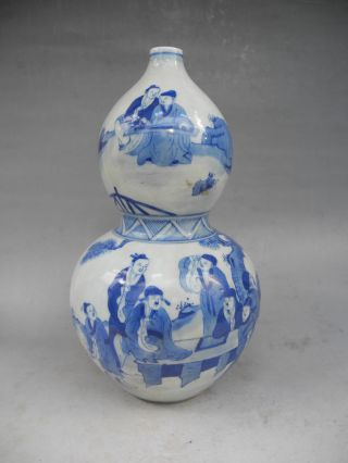Chinese Blue & White Persons Porcelain Gourd Vase photo