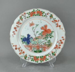 A Chinese 18c Famille Verte Floral Charger - Kangxi photo