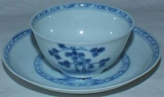 Excellent Nanking Cargo Christie ' S Labels Chinese 18th C Tea Bowl & Saucer 2 photo