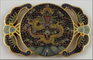 Fine 19th C Chinese Cloisonné Belt Buckle W/ Imperial Five Toed Dragon photo