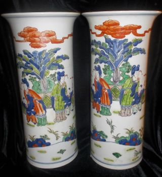 Pair Of Antique Famille Rose Chinese Porcelain Hu Form Vase Mark Republic Period photo